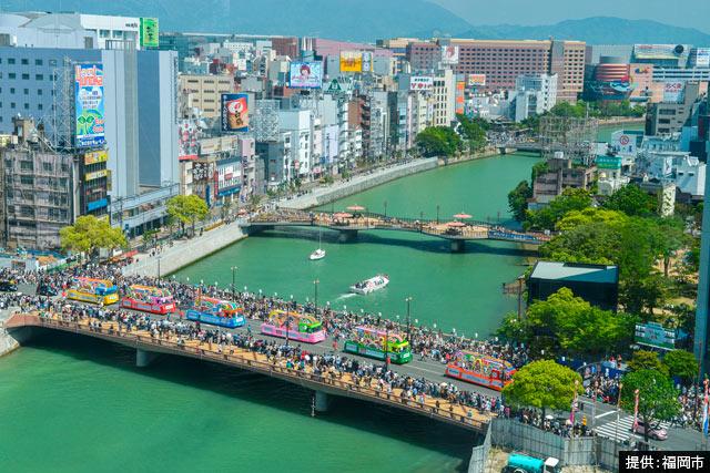 【正式発表】第59回福岡市民の祭り「博多どんたく港まつり」中止が決定