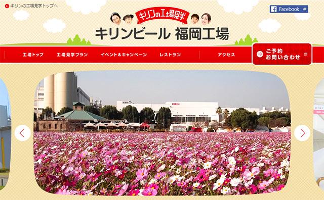 「キリン花園」ポピーフェスタ開催