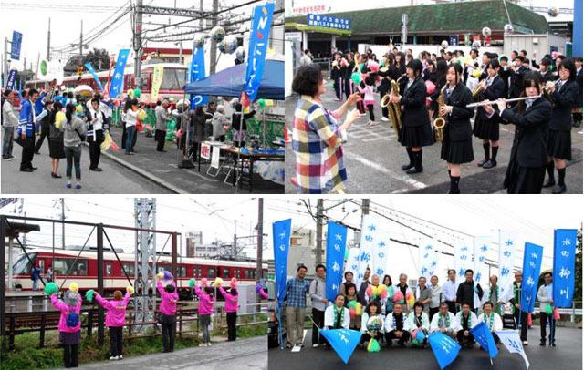 総勢300名がお出迎え 西鉄柳川駅「おもてなしの心大作戦」