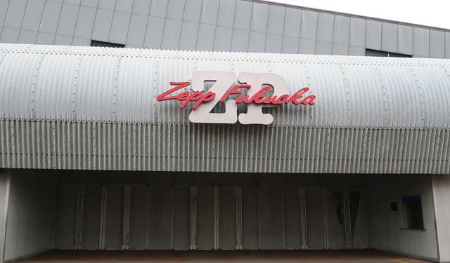 ライブホール「Zepp福岡」来年5月で営業終了