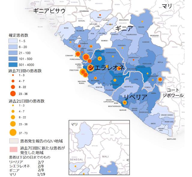 ギニアから帰国した福岡の男性 エボラは「陰性」