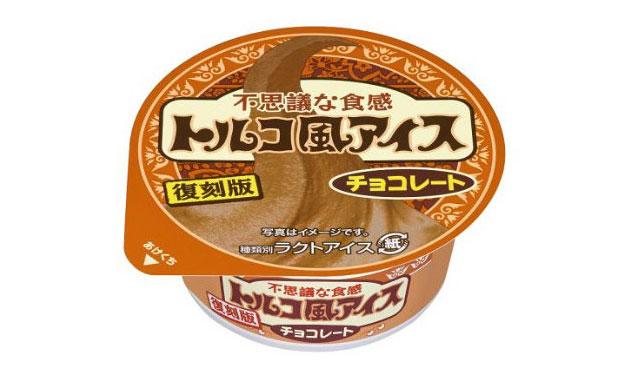 ファミマで「トルコ風アイス チョコレート」が数量限定復刻