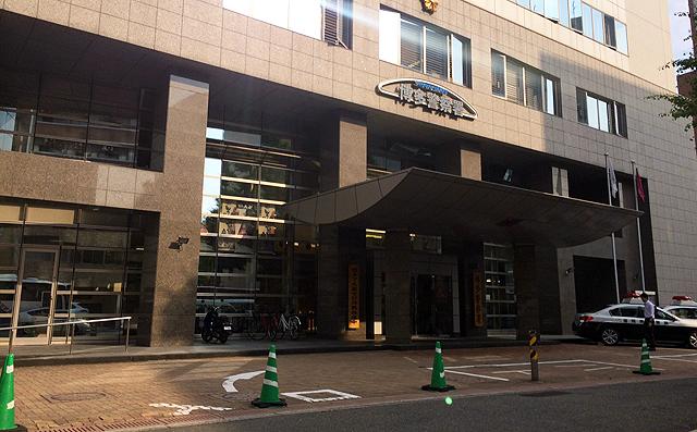 「福岡県迷惑行為防止条例」施行初日から逮捕者