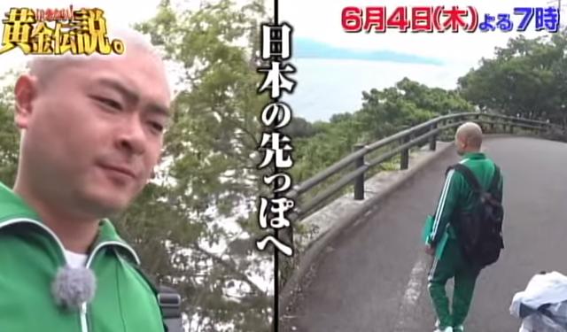 本日放送「いきなり!黄金伝説」あばれる君が糸島市へ