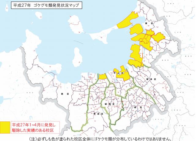 福岡市が平成27年分「ゴケグモ類発見状況マップ」更新
