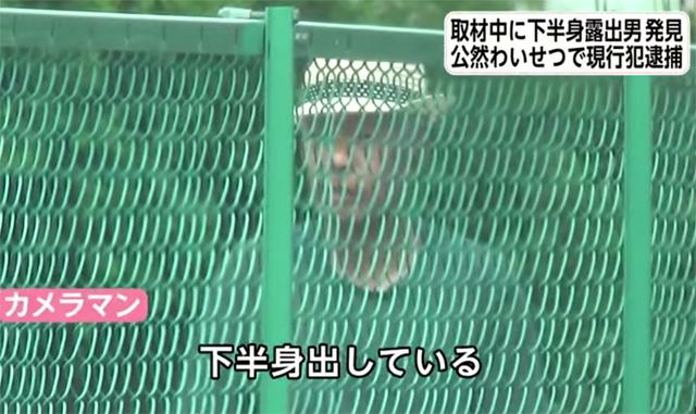 福岡で多発中の「下半身露出男」なぜ出してしまうのか?