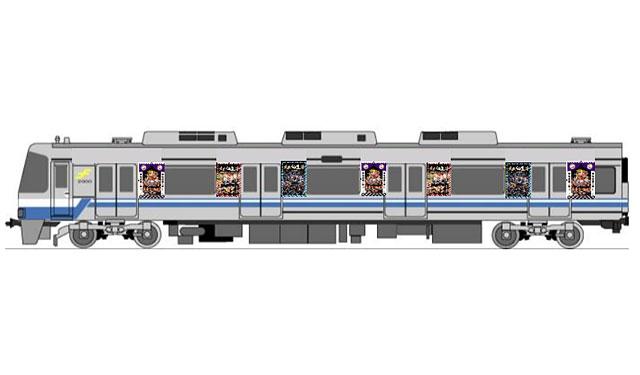 地下鉄の特別列車「走れ!山笠号」今年も運行