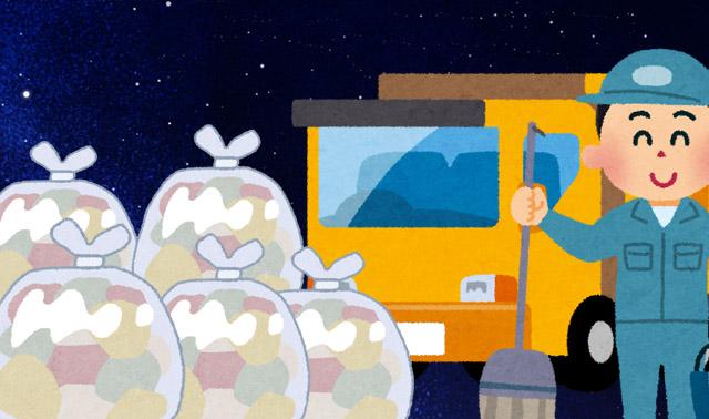 福岡市や春日市など「ゴミの収集」なぜ夜なのか?
