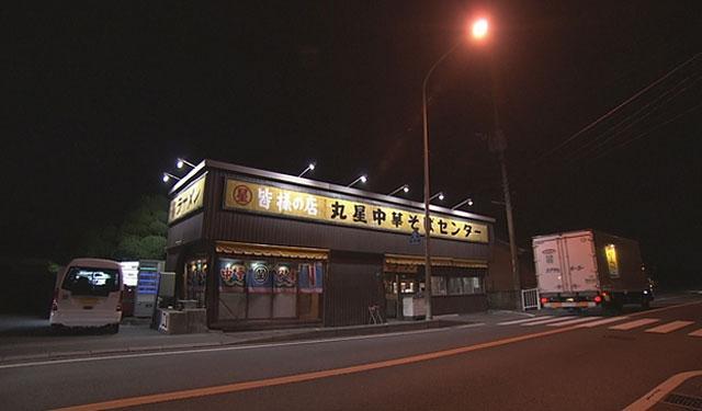 "NHK「ドキュメント72時間」来週は""久留米とんこつラーメン"""