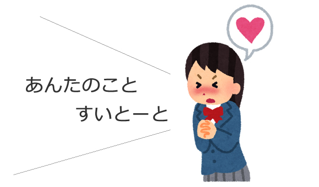 「福岡の女性が使う方言」他県の男性に人気の方言とは?