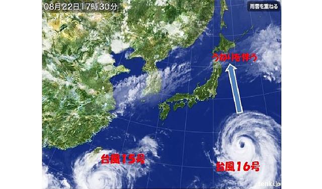 「ダブル台風」来週にかけて警戒 15号が九州へ
