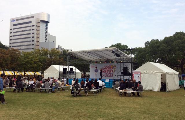 天神中央公園で「九州うまいもの大食堂」10月開催