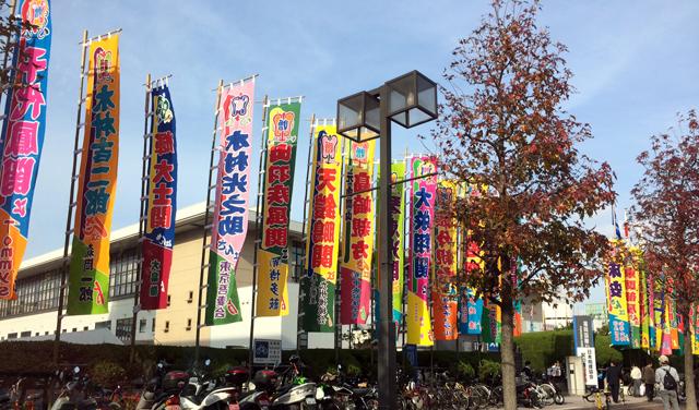 福岡国際センターで「大相撲九州場所」11月12日(日)開幕