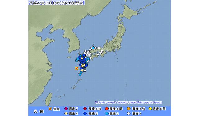 6時11分に地震発生 震源地は「鹿児島」 遠賀では震度3