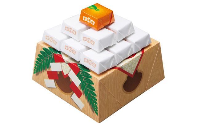 チロルチョコが「正月企画」の新商品を発売