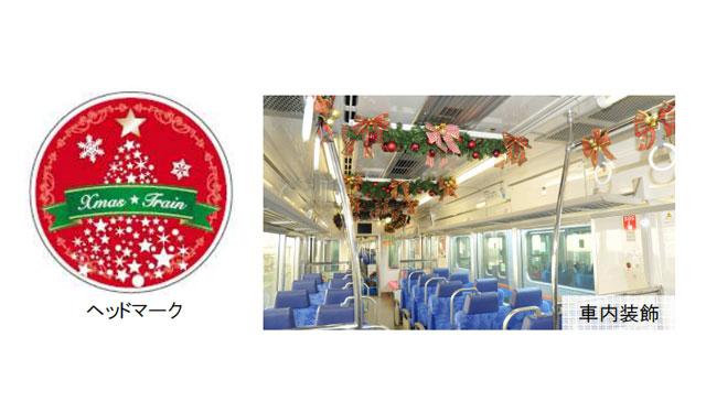 西鉄が天神大牟田線でクリスマス装飾を施した電車運行