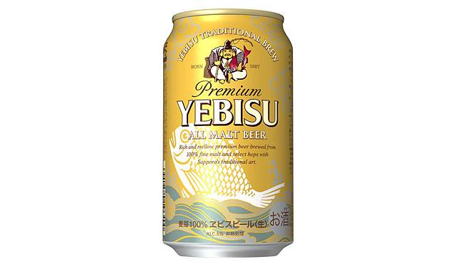 鯛の色が変わる!年末年始の新縁起物「ヱビス めでたい缶」発売