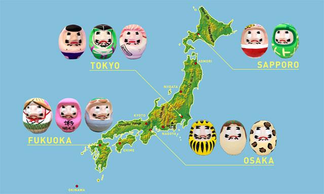 「だるまっぷ」福岡ご当地だるま、福岡パルコで販売