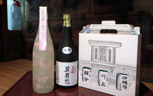 寛政2年創業「勝屋酒造」2月18日~19日に蔵開き