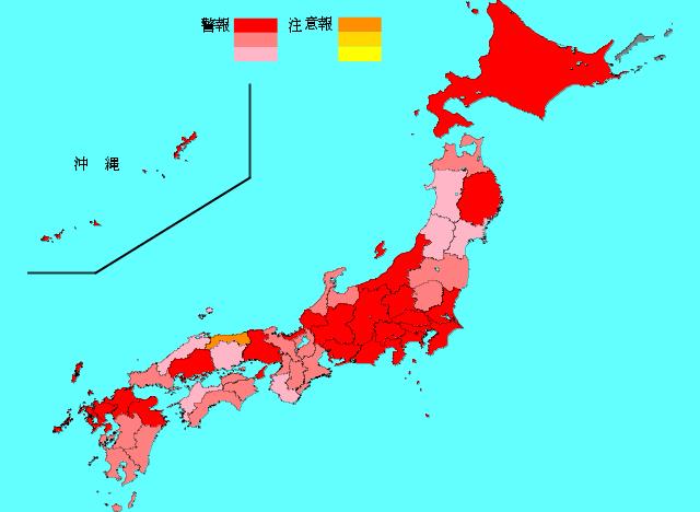 インフルエンザ全国で流行「福岡県ワースト4位」