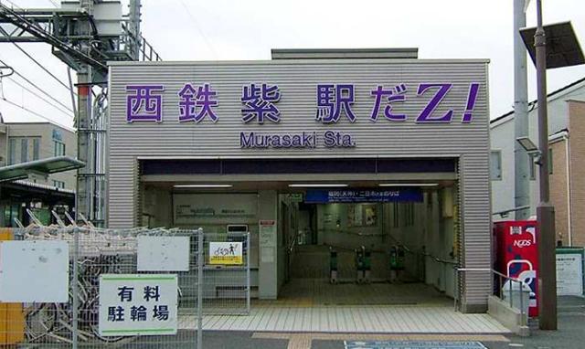 """西鉄が""""ももクロ""""とタイアップ企画「西鉄紫駅だZ!」"""
