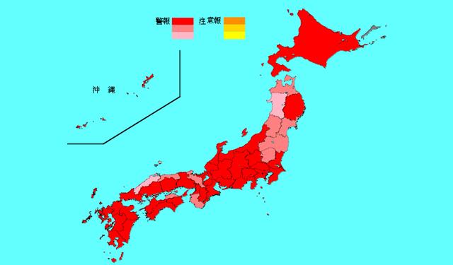 """「インフルエンザ感染」九州全域で「警報""""レッド""""」"""