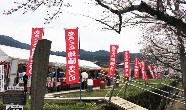 秋月城址の恒例イベント「あさくら地酒まつり」開催中