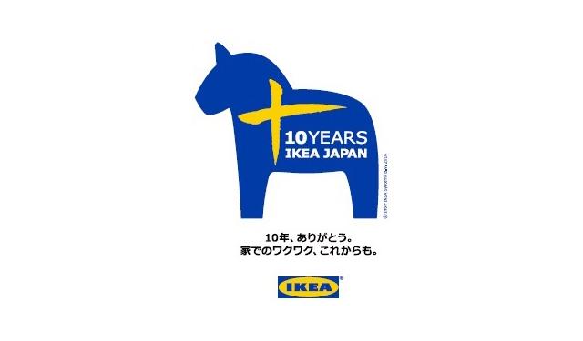 イケアが日本上陸10周年イベント開催