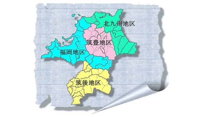 福岡県内の各市町村ホームページリンク集