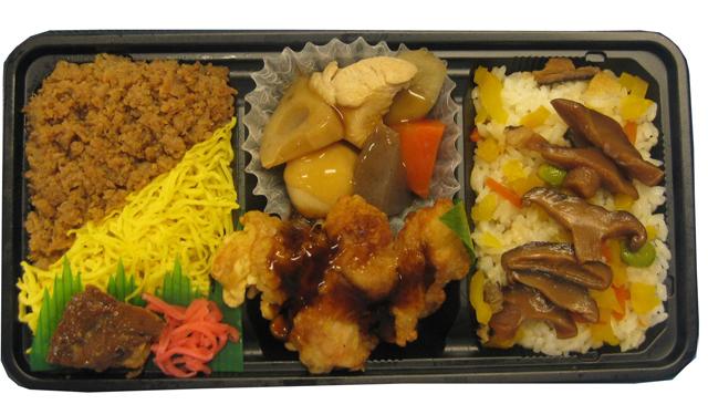 九州エリアのローソン限定「東九州の幸 味わい弁当」