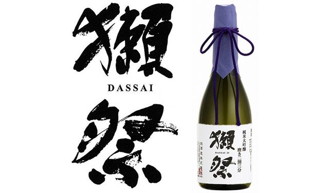 ヤフオクドームで入手困難な日本酒の飲み比べ