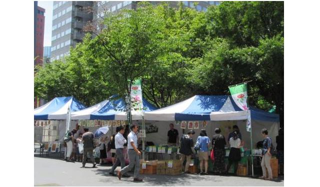 九州広場で「白石町観光PR&物産展」開催
