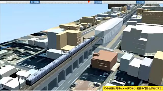 春日市が西鉄「春日原~下大利」間の高架化予想映像を公開