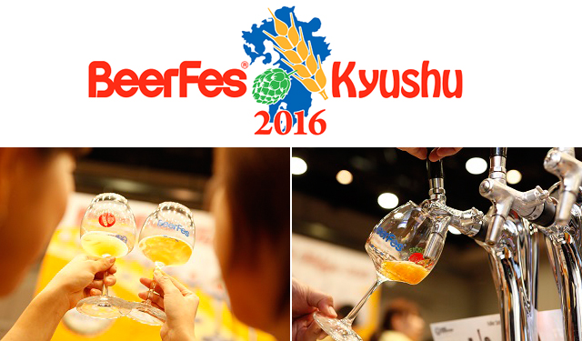 九州内外から多数のブルワリーとビールが天神に勢揃い!