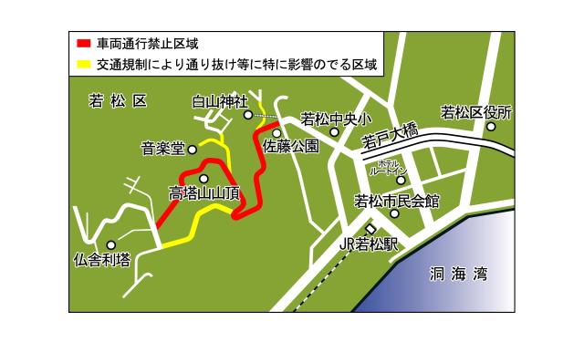 「若松あじさい祭り」6月17日~18日に開催(交通規制あり)