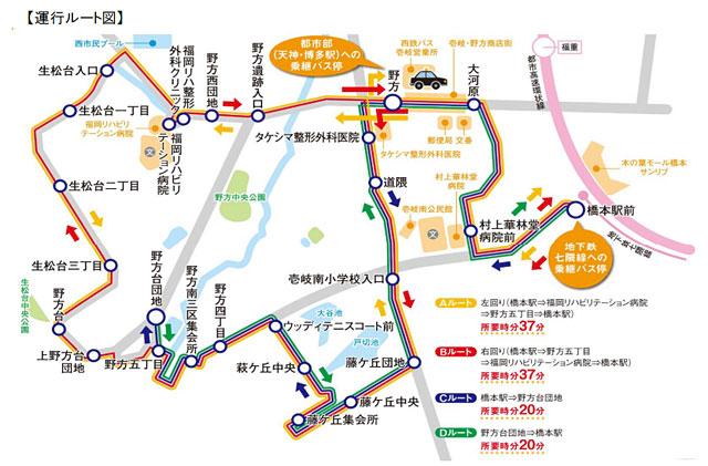 「橋本駅循環ミニバス」の試行運行期間が延長へ