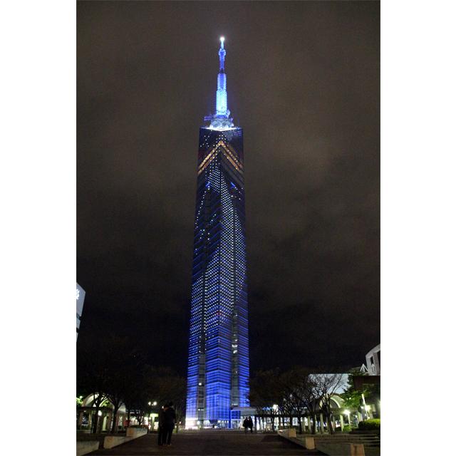 天の川イルミ「星に近い福岡タワーの七夕まつり」