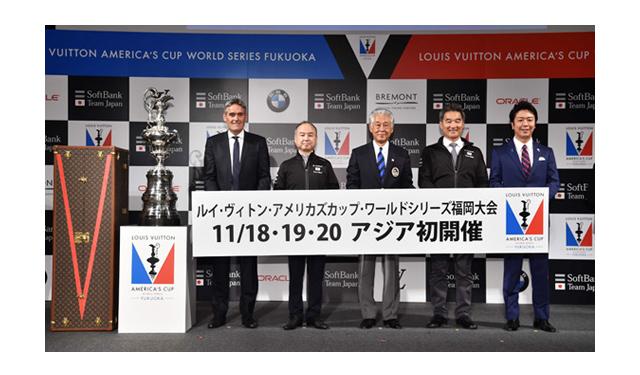 アジア初開催!ルイ・ヴィトン・アメリカズカップ・ワールドシリーズ