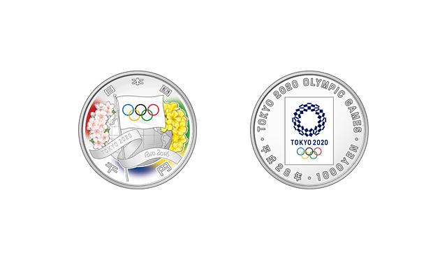 リオ2016-東京2020 オリンピック競技大会開催引継記念 千円銀貨幣