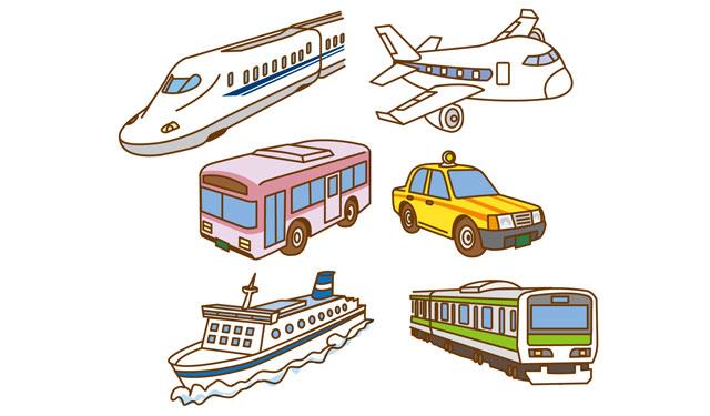 公共交通機関や交通の状況をまとめてチェック
