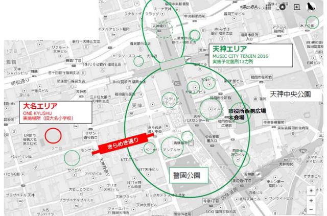 きらめき通り「FUKUOKA STREET PARTY」詳細発表
