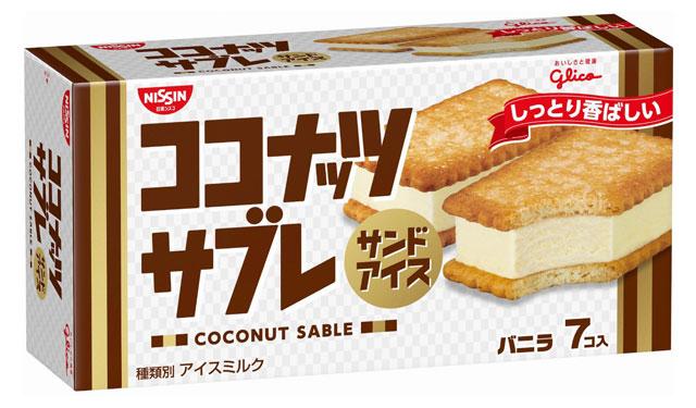 江崎グリコが「ココナッツサブレアイス」発売開始