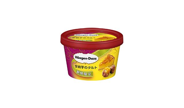 ハーゲンダッツ『安納芋のタルト』ローソン限定発売