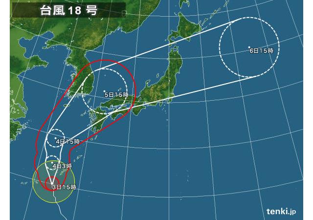 台風18号が5日未明~午前中にかけ福岡上陸の可能性