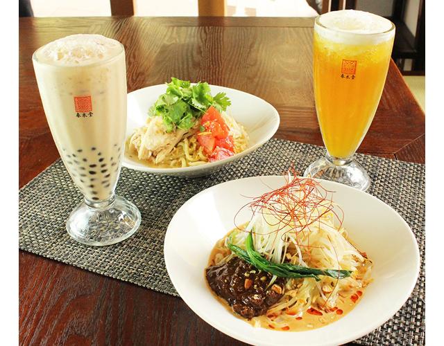 春水堂から台湾のローカルフード「乾麺」2種新発売