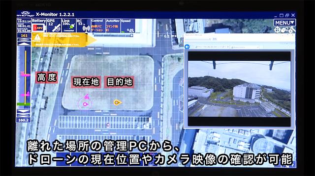 ドコモが能古島~九州本島間でドローン使った実証実験開始へ