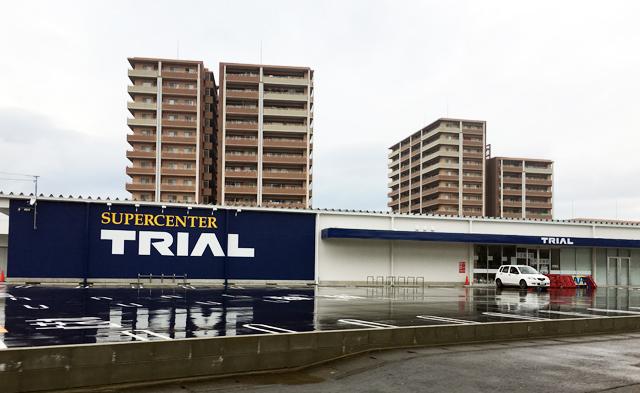 那珂川町に「トライアル」オープンへ、スーパーが並ぶ激戦地区