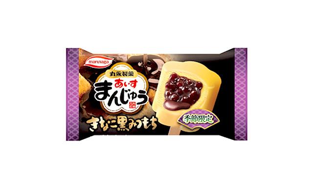 丸永製菓から「あいすまんじゅう きなこ黒みつもち」新発売