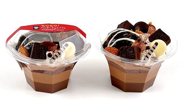 ミニストップが年末年始「アイス」全品10%引き!限定商品も登場