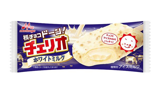 森永乳業から「チェリオ ホワイトミルク」期間限定発売